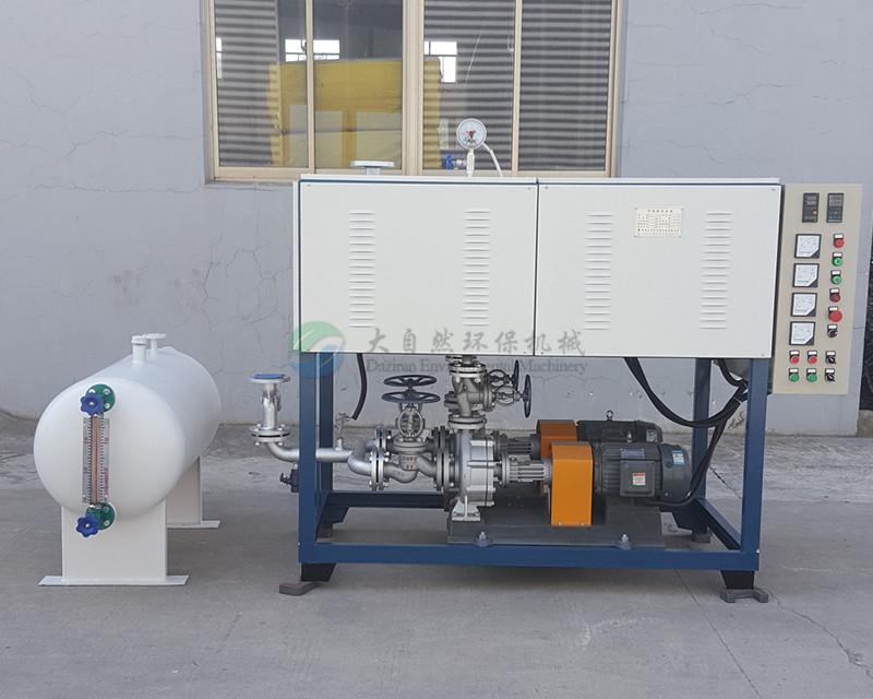 江苏双热油泵导热油炉
